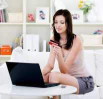 Как заняться закупками одежды через интернет
