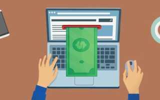 Где зарабатывать в интернете без обмана