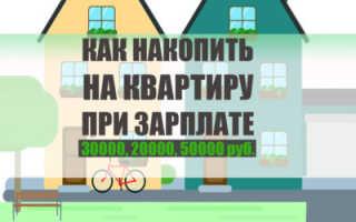 Как заработать 50000 рублей срочно