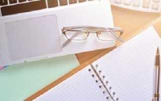 Счет 91 09 в бухгалтерском учете