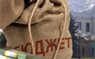 Бухучет в бюджетных учреждениях проводки