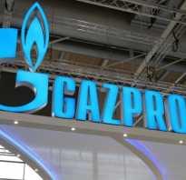 Сколько приносят акции газпрома
