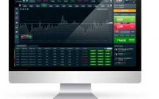 Рейтинг торговых платформ бинарных опционов tutdenegki