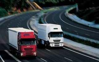 Как организовать бизнес по перевозке грузов