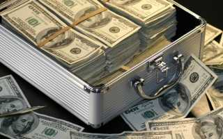 Что сделать чтобы были деньги всегда