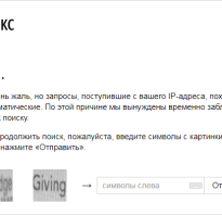 Rucaptcha вход официальный сайт