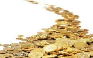 Заклинание на деньги и удачу