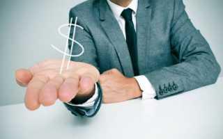 Ищу соинвестора в бизнес