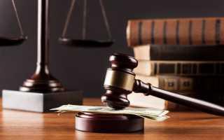 Дисквалификация назначается на срок административное право