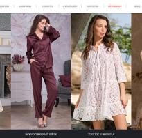 Поставщики одежды для интернет магазина в розницу