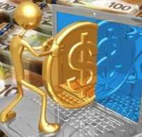 Электронные деньги история возникновения и развития
