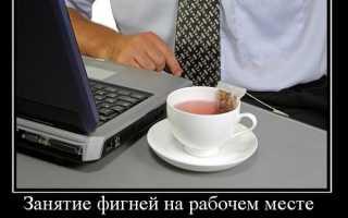 Картинки на тему работа в интернете