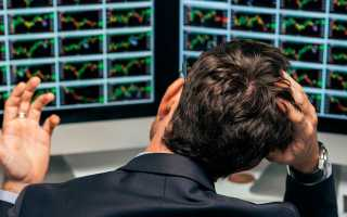 Как купить акции на московской бирже