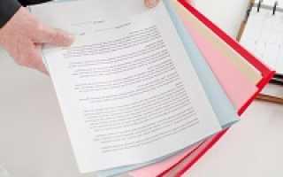 Документы и документооборот в бухгалтерском учете