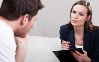 Психолог востребованная ли это профессия