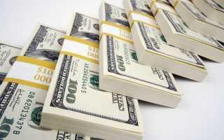 Нецелевое использование кредитных средств