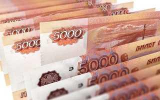 Открыть дело за 500000 рублей