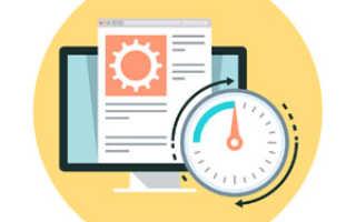 Сервисы определения позиции сайта в поисковиках