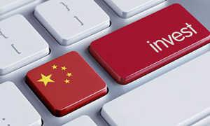 Инвесторы из китая ищут проекты