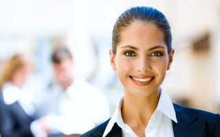 Личностные качества делового человека
