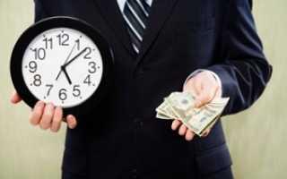 Как правильно пишется договор займа