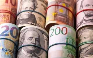 Где хранить деньги в долларах