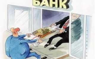 Выкуп кредиторской задолженности