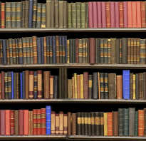 Книги по финансам для начинающих