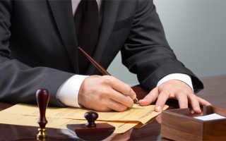 Закончив юридический кем можно работать