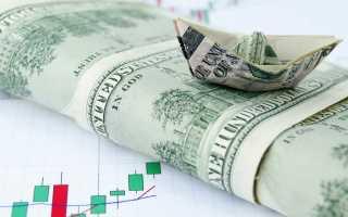 Арбитражные валютные операции