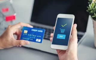 Что такое электронный счет в банке