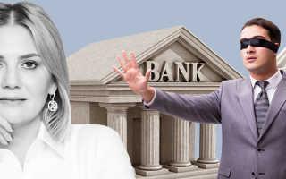 Лучший банк для бизнеса в россии
