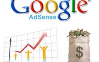 Заработок в интернете гугл
