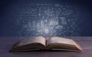Чтение бизнес литературы