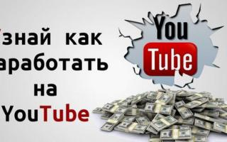 Сколько зарабатывают видеоблогеры youtube