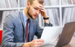 Ответственность за нарушение кредитного договора