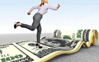 Народные приметы к деньгам