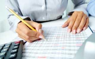 Дебиты и кредиты таблица