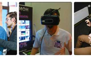 Франшиза виртуальной реальности