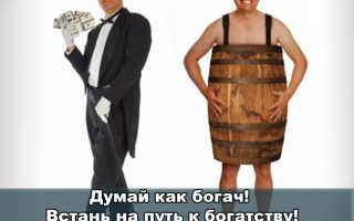 Как заработать 100 000 рублей за месяц