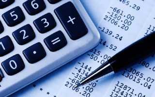 Дебиторская и кредиторская задолженность тест
