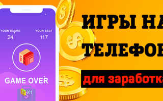 Зарабатывать деньги в интернете приложения