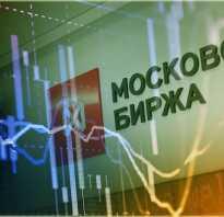 Московская биржа рейтинг брокеров