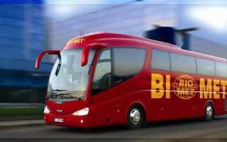 Бизнес пассажирские перевозки