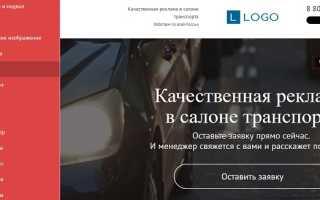 Конструктор сайтов tobiz