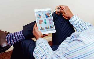 Как заработать на трейдинге в интернете