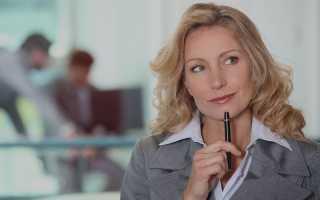 Как открыть кадровое агентство с нуля пошагово