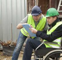 Работа для инвалида яндекс