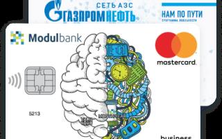 Модуль банк открытие расчетного счета для ип