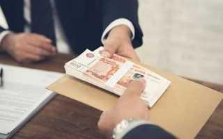 Страхование коммерческих кредитов